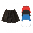 Short école rugby polyester